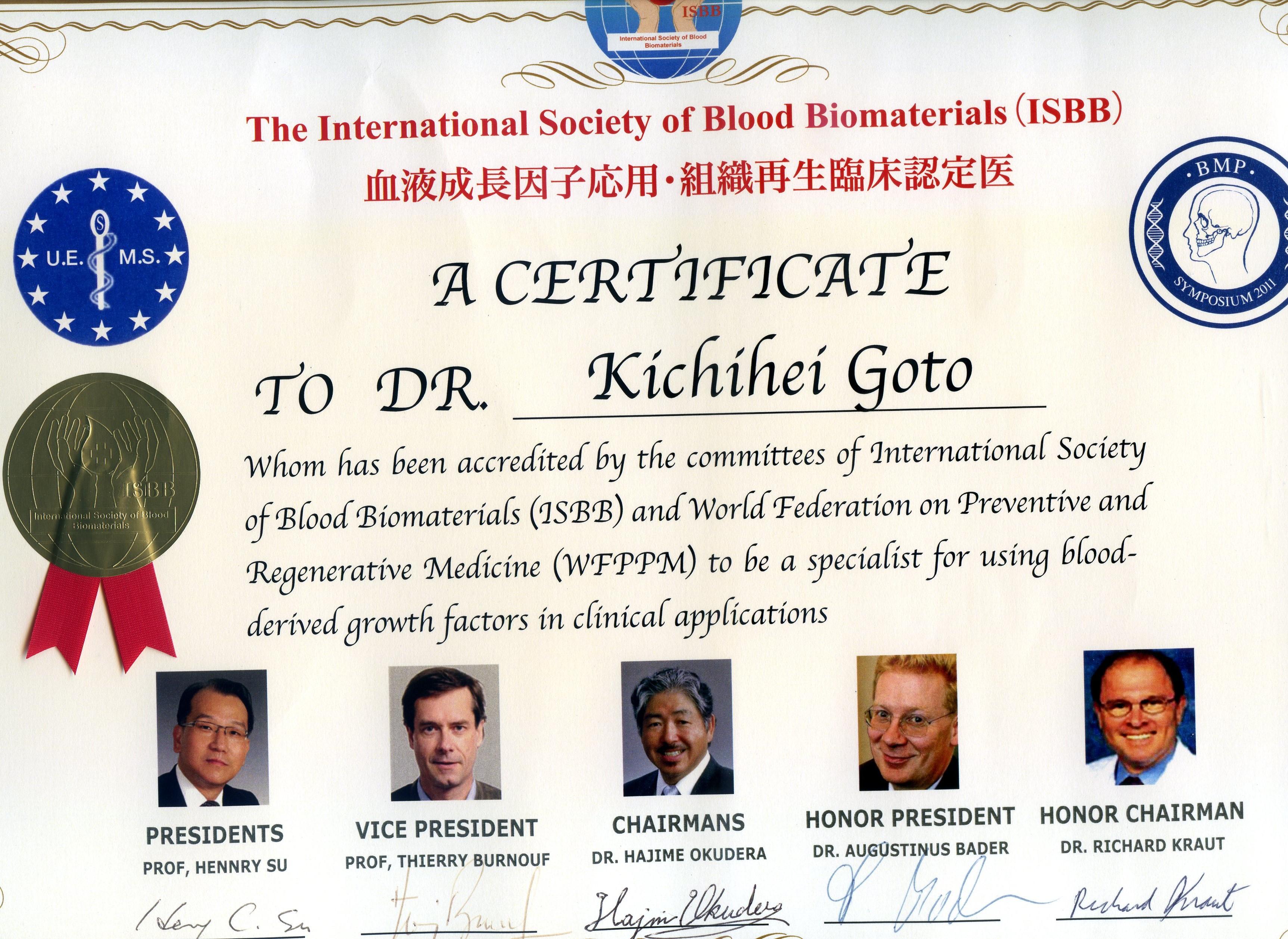 http://www.kippeichan.com/blog/img/img023.jpg